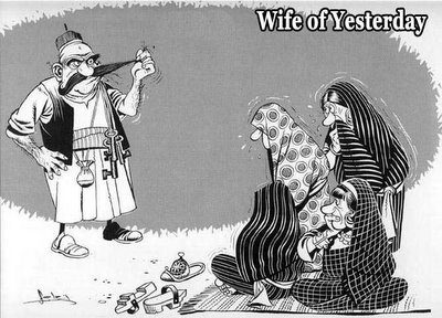 wife of yesterday - Wives of Yesterday, Today and Tomorrow